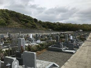 岩出市営 根来公園墓地の画像