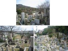 奈良市営 奈良市寺山霊苑の画像