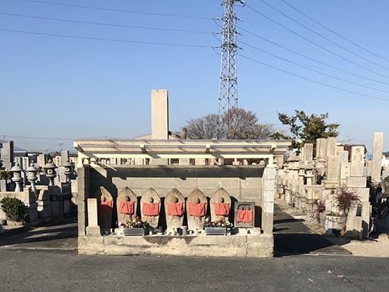 大和高田市営 土庫市営墓地