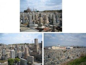 大和高田市営 材木町市営墓地の画像