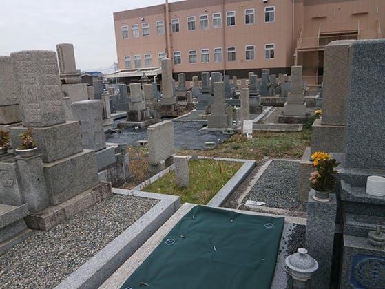 御所市墓地