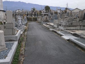 御所市墓地の画像