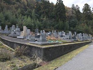 東近江市営 能登川墓地公園の画像