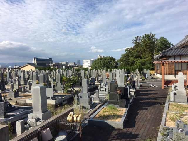 草津市営墓地