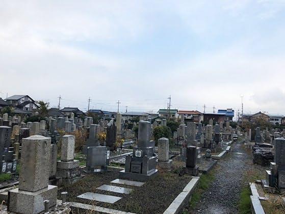 長浜市営 梨ノ木墓地