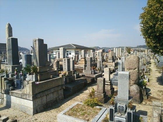 四日市市営 富田霊園