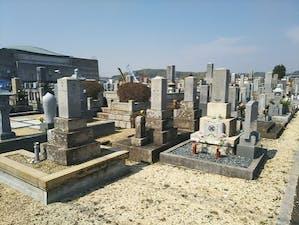 四日市市営 富田霊園の画像