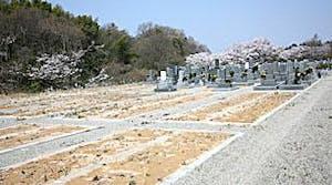 松阪市営 篠田山霊苑の画像