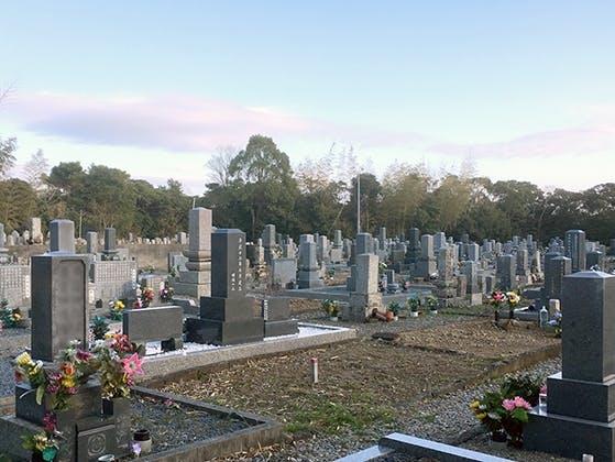 志摩市営 畔名墓地