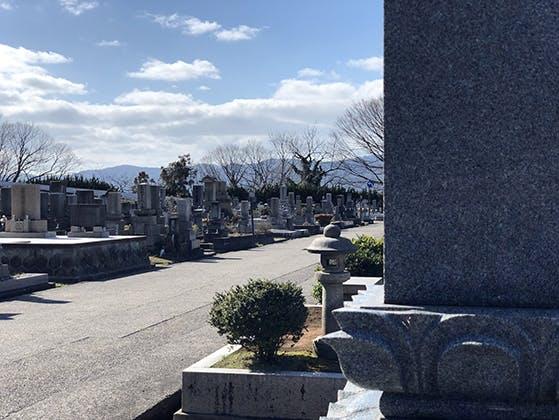福井市西墓地公園