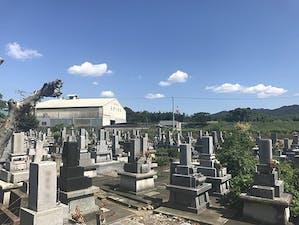 徳島市営 不動中須墓地の画像