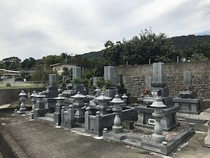 阿波市営 北正広墓地の画像