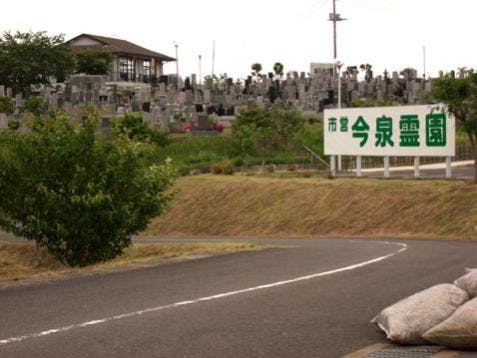 土浦市営 今泉第一霊園