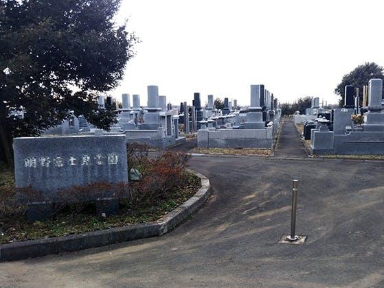 筑西市営 明野富士見霊園