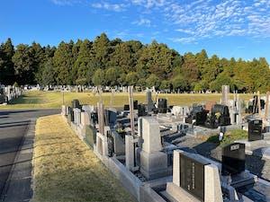 水戸市浜見台霊園の画像
