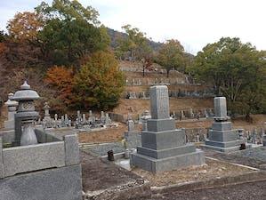 広島市営 三滝墓園の画像
