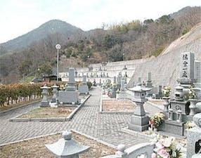 江田島市営 江田島北部墓苑の画像