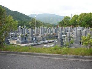 廿日市市営 第二霊峯墓苑の画像