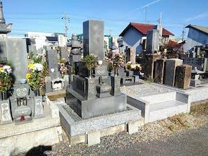 岐阜市営 柳津北宮浦墓地の画像