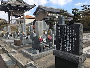 舟橋墓苑の画像