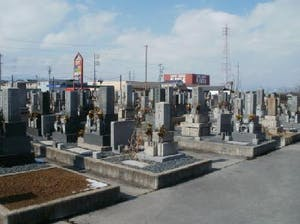 大垣市営 墨俣北霊苑の画像