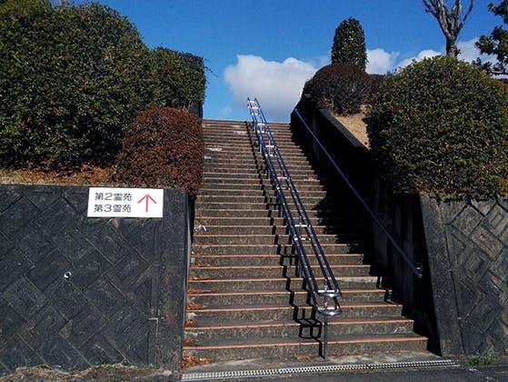 美濃加茂市営 前平第2霊苑