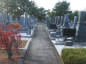 能美市営 泉台墓園の画像