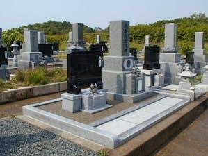 能美市営 辰口峠山墓園の画像