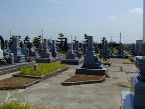 白山市営 松任北部墓地公苑の画像