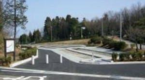 かほく市営 高松墓園の画像
