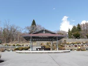 小諸市高峯聖地公園の画像