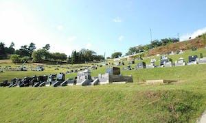 松本市営 中山霊園の画像