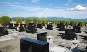 松本市営 あずさがわ霊園の画像