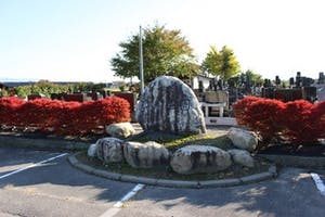 安曇野市営 西浦霊園の画像