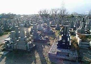 宇部市営 楠岡ノ坂墓地の画像