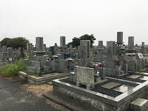 宇部市営 源山墓地の画像
