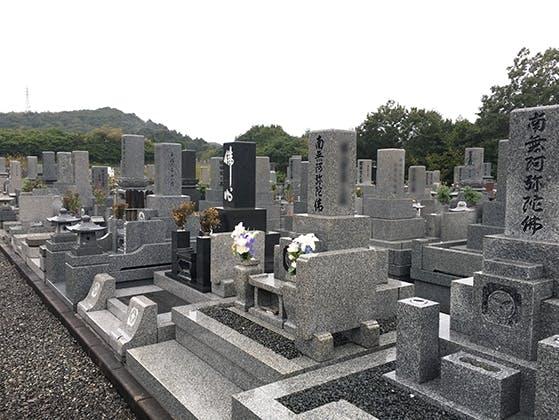 宇部市営 白石公園墓地
