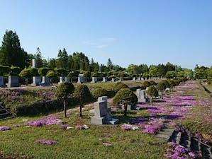 札幌市営 里塚霊園の画像