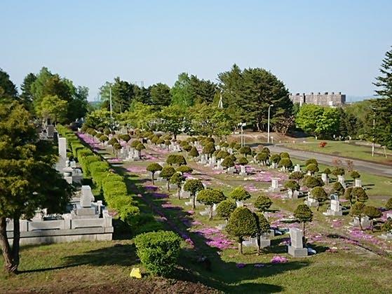札幌市営 里塚霊園