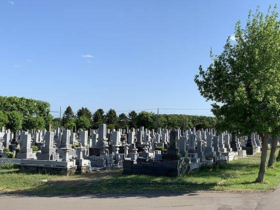 恵庭市営 恵庭第1墓園
