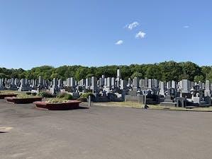恵庭市営 恵庭第2墓園の画像