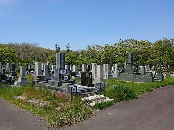 石狩市営 親船墓地