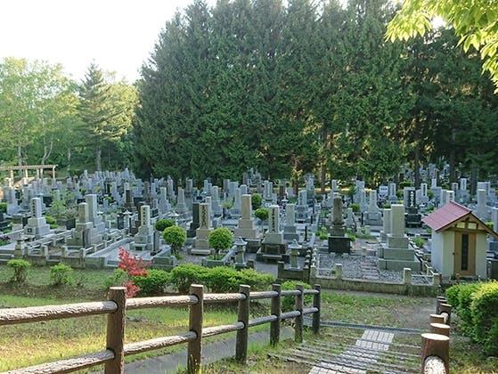 札幌市営 平岸霊園