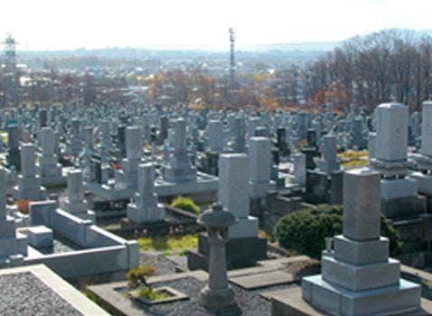 旭川市営 近文墓地