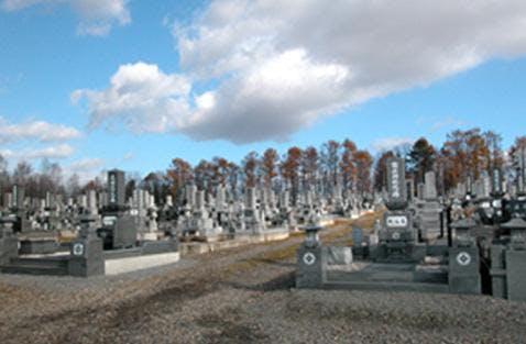 旭川市営 3号墓地