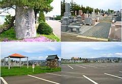 滝川市営 滝の川墓地の画像