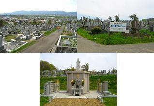 滝川市営 空知太墓地