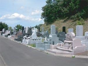 北見市営 北見が丘霊園の画像