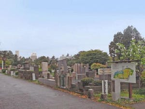 都立 染井霊園の画像