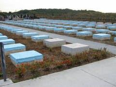 市原市営 海保墓園の画像